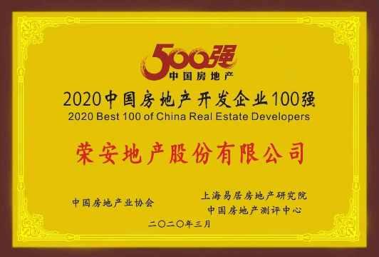微信图片_20200318154032.jpg